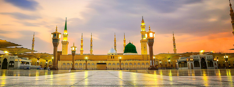 Best Umrah Package From Mumbai